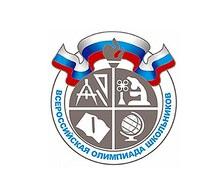 В КГПУ им. В.П. Астафьева проходил региональный этап Всероссийской олимпиады школьников