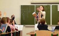 pedagog-osnovnogo-i-srednego-obschego-obrazovaniya-po-napravleniyu-obrazovanie-i
