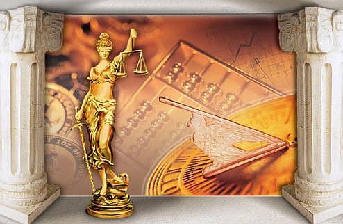 «Общество, государство и право в историческом контексте»