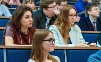 Всероссийская студенческая олимпиала в КемГУ
