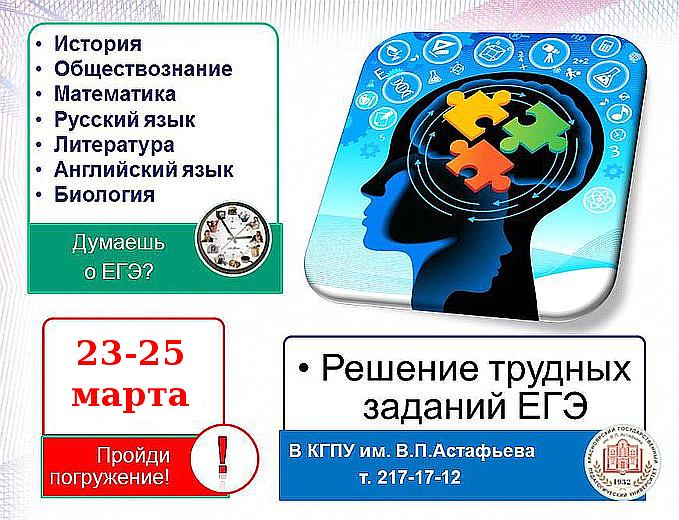 pogruzheniya-kgpu-imvpastafeva_medium