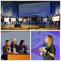ИППО на олимпиаде в Барнауле