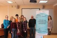 Тренинги на историческом в КГПУ им. В.П. Астафьева