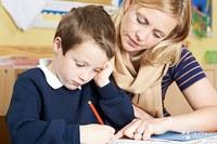 «Современное начальное образование: проблемы и перспективы развития»