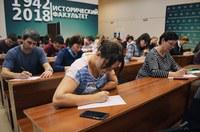 Исторический факультет КГПУ - партнер Тотального диктанта