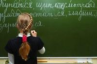 Обучение русскому языку
