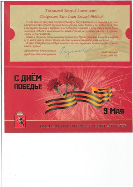 Т.И. Казанова