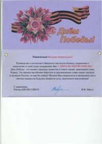 открытка_