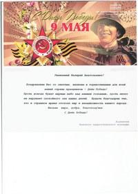 открытка_Канск
