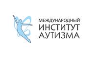 Международный институт аутизма КГПУ им. В.П. Астафьева