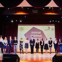 В КГПУ им. В.П. Астафьева состоялось торжественное открытие отборочного чемпионата по стандартам WorldSkills Russia