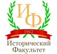 Эмблема исторического факультета КГПУ им. В.П. Астафьева