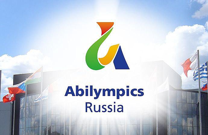 чемпионат Абилимпикс