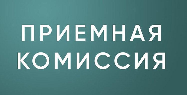 pk_lpk-780x400