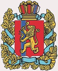 gerb-krasnoyarskogo-kraya