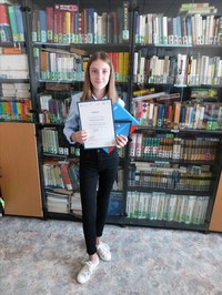 Поздравляем победителя Всероссийской олимпиады школьников, изучающих немецкий язык как второй иностранный