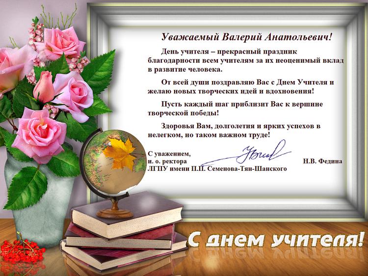 Ковалевскому В.А.