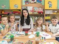 «Педагог дошкольного образования»