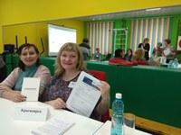 Участие в работе сессии