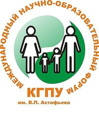 iv-mezhdunarodnyij-nauchno-obrazovatelnyij-forum-chelovek-semya-i-obschestvo-ist