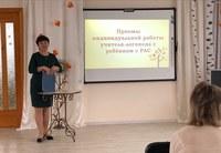 На базе МАДОУ № 50 прошел семинар