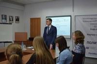 Воркшоп Ивана Сорокина