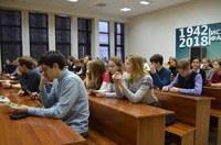 Учащиеся школ приняли активное участие в игре