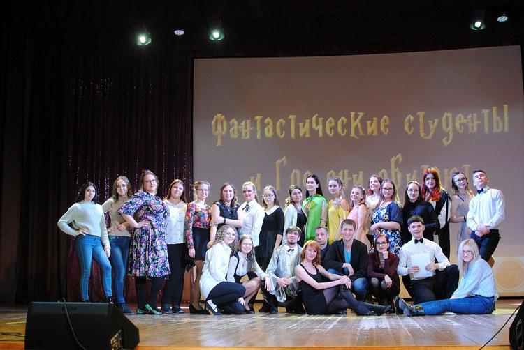 В институте психолого-педагогического образования прошел отчетный концерт «Фантастические студенты и где они обитают»
