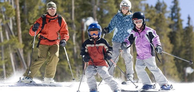 Прокат лыж для работников и обучающихся КГПУ им. В.П. Астафьева