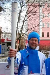 Валерий Ковалевский принял участие в Эстафете огня XXIX Всемирной зимней Универсиады