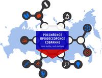 Logo_rpc