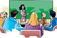 «Технологии работы с родителями в образовательном учреждении»