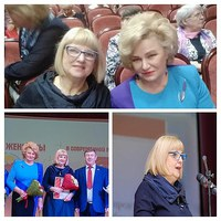 Img_20190316_134128-collage