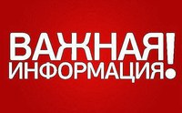 vazhnaya-informatsiyamediummedium_medium