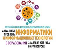 logo2019_medium