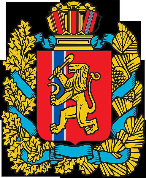 gerbkrasnoyarskogokraya_medium