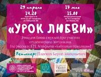 афиша_сайт (1)