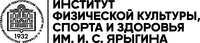 ифксиз_лого_черный
