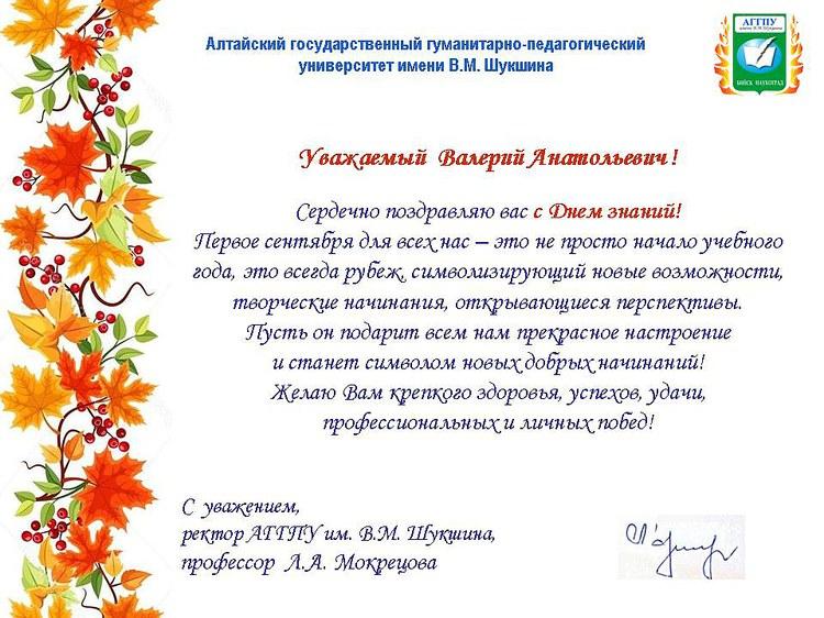 Л.А. Мокрецова