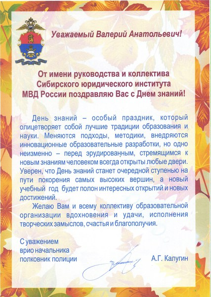 А.Г. Калугин