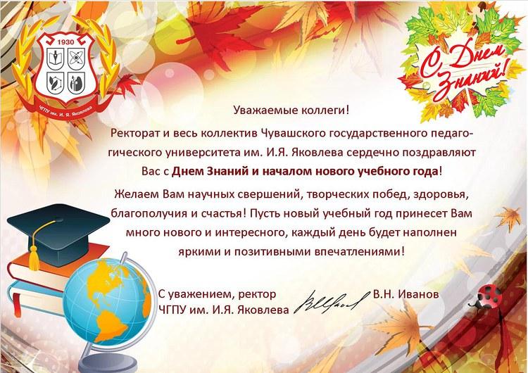 В.Н. Иванов