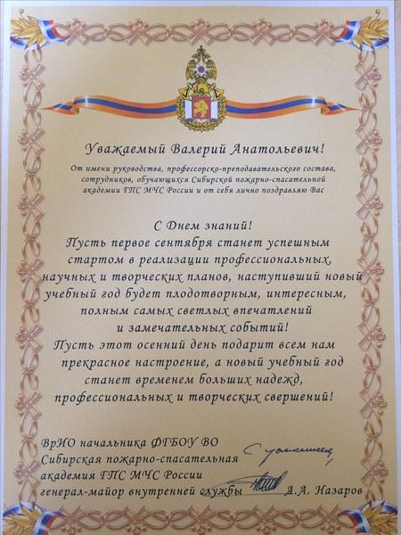 А.А. Назаров