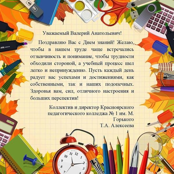 Т.А. Алексеева