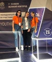 Обучающиеся КГПУ им. В.П. Астафьева приняли участие во II Всероссийском молодежном форуме лидеров движения «Молодые профессионалы WorldSkills Russia»