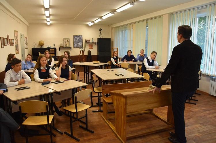 Преподаватель кафедры политологии и права провел образовательный семинар с учащимися лицея № 9 г. Красноярска
