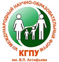 Логотип форума_сайт