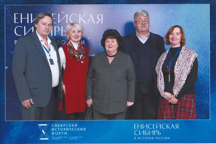 Сибирский исторический форум, КГПУ
