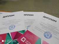Дипломы КГПУ им. В.П. Астафьева