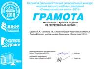 А.А. Баранов