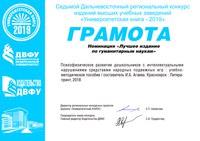 И.Б. Агаева